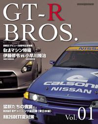 GTR-1.jpg