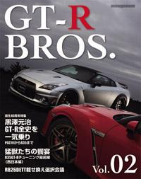 GTR-2.jpg