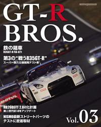 GTR-3.jpg