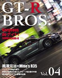 GTR-4.jpg