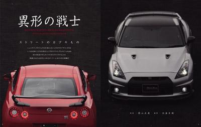 GTR-A.jpg