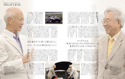 GTR-B.jpg