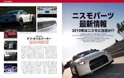 GTR-C.jpg